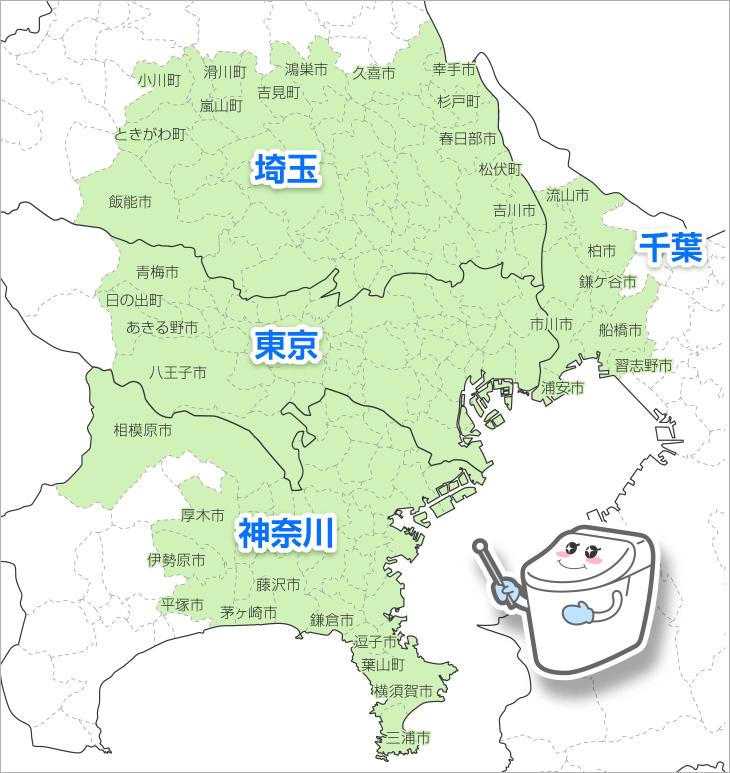 工事エリア地図(東京、神奈川、埼玉、千葉)