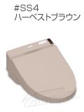 TCF6542#SS4(ハーベス)