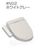 TCF6622#NG2(ホワイトグレー)