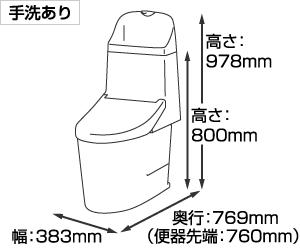 GG-800寸法