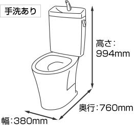 手洗いあり寸法