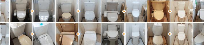 トイレ施工の事例イメージ