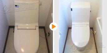 ほっとハウス LIXIL(INAX) アメージュ シャワートイレ 施工事例BC-110SU→GBC-Z10HU_DT-Z151HU BN8