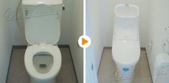 ほっとハウス LIXIL(INAX) アメージュZA シャワートイレ 施工事例BC-320S→YBC-ZA20H_DT-ZA281H BW1